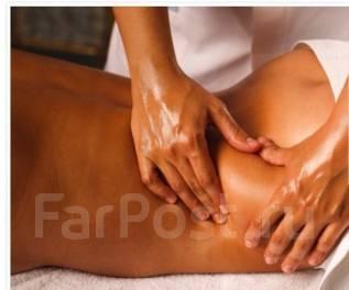Услуги расслабляющего массажа