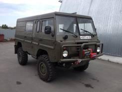 Volvo Laplander C303, военный а/м с консервации, пробег 23 300 км