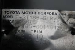 Механическая коробка переключения передач. Toyota Celica, ST185 Двигатель 3SGTE