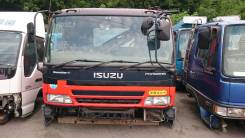 Isuzu Forward. Под заказ