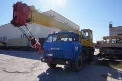 МАЗ 5334. Автокран КС3577 , 11 000 куб. см., 14 м.