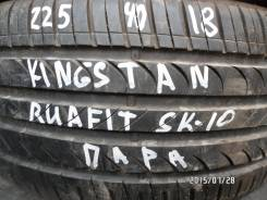 Kingstar Road Fit SK 10. Летние, без износа, 2 шт