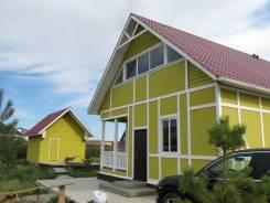 Дом доча на берегу Бердского залива. От частного лица (собственник)