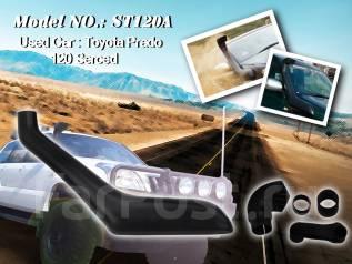 Шноркель. Toyota Land Cruiser Prado. Под заказ