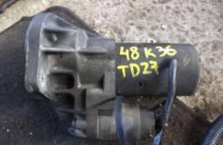 Стартер. Nissan Caravan, KRE24 Двигатели: TD27, TD27ETI, TD27T, TD27TI
