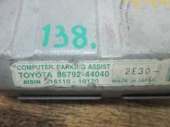 Блок управления. Toyota Gaia, ACM15, ACM10, SXM15, CXM10 Двигатели: 3CTE, 3SFE, 1AZFSE