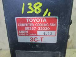 Блок управления вентилятором. Toyota Vista, CV30, CV40, CV43 Toyota Camry, CV43, CV40 Двигатель 3CT