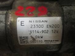 Стартер. Nissan: Tiida, Lafesta, AD, Serena, Qashqai, Bluebird Sylphy, Qashqai+2, Dualis, Tiida Latio, Wingroad, X-Trail Двигатели: K9K, HR16DE, MR18D...