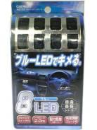 Гирлянда автомобильная Carmate 8 Lamps Neon Garland, 8 ламп, синяя, NZ733(RU)