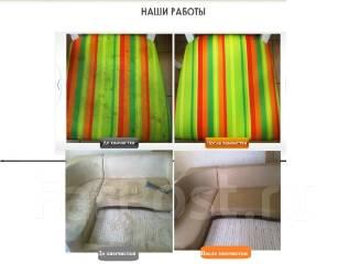 Удаление запахов животных Химчистка мягкой мебели, ковров.