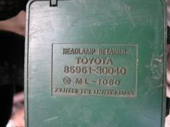 Реле фар. Toyota Crown, UZS131, GS131, GS130, JZS130, JZS131, LS130, LS131, MS137, MS132, MS133, MS135 Двигатели: 2LT, 1JZGE, 2LTHE, 7MGE, 1GGZE, 5ME...