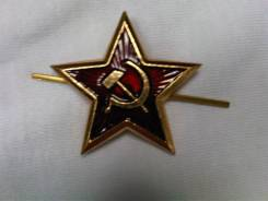 Звезда на пилотку СА 34 мм красная
