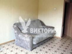 1-комнатная, Новожилова 3а. Борисенко, агентство, 34,0кв.м. Комната