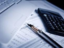 Бухгалтерские услуги. Ведение, восстановление учета, сдача отчетности