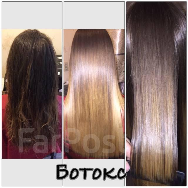 Что лучше кератиновое выпрямление или ботокс волос
