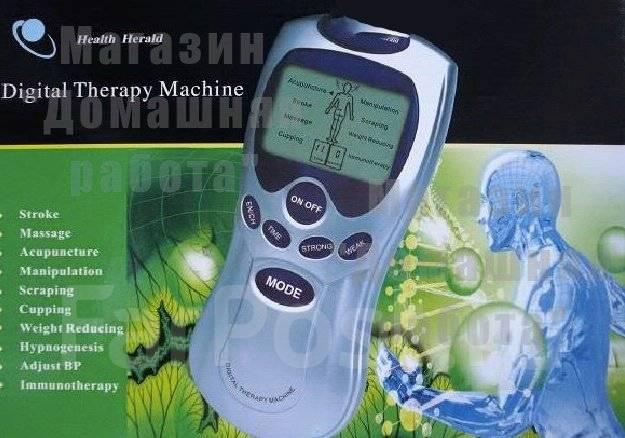 digital therapy machine st-688 инструкция на русском скачать бесплатно