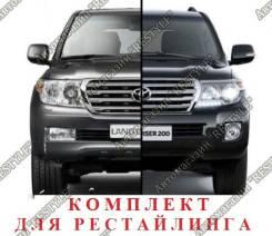 Кузовной комплект. Toyota Land Cruiser, UZJ200W, VDJ200, J200, URJ202W, URJ202, UZJ200 Двигатели: 1VDFTV, 3URFE, 1URFE, 2UZFE