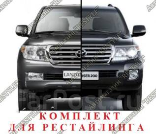 Кузовной комплект. Toyota Land Cruiser, UZJ200, UZJ200W, GRJ200, VDJ200, J200, URJ200, URJ202W Двигатели: 2UZFE, 1GRFE, 1VDFTV, 3URFE, 1URFE