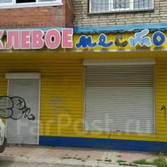 Помещения свободного назначения. Черниховского 2, р-н Ленинской, 61 кв.м. Дом снаружи