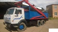 Камаз. самопогрузчик, 10 857 куб. см., 5 000 кг.
