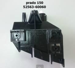 Крепление противотуманной фары. Toyota Land Cruiser Prado, GRJ151, GRJ150, TRJ150 Двигатели: 2TRFE, 1GRFE