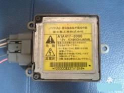 Блок ксенона. Subaru Forester, SG5