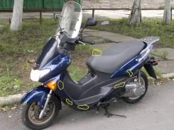 Suzuki Avenis. 150 куб. см., исправен, птс, без пробега