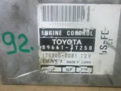 Блок управления двс. Toyota Mark II Wagon Qualis, SXV20, SXV20W Toyota Mark II Toyota Camry Gracia, SXV20 Toyota Qualis Двигатель 5SFE