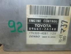 Блок управления двс. Toyota Verossa, GX110 Toyota Mark II, GX110, GX100 Toyota Mark II Wagon Blit, GX110 Двигатели: 1GFE, 1GGZE