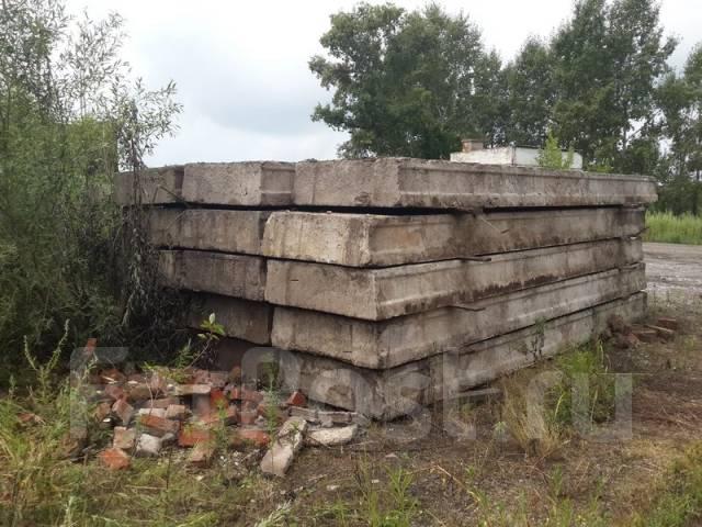 Бетон вяземский бетон тэц