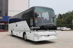Yutong ZK6122H9. Новый туристический автобус Yutong ZK6122H от официального дилера, 8 900 куб. см., 52 места. Под заказ