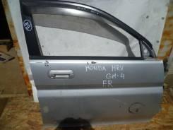 Дверь Honda H-RV GH4, FR