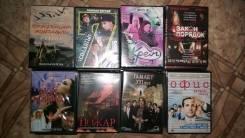 Продам DVD диски русских и зарубежных сериалов.