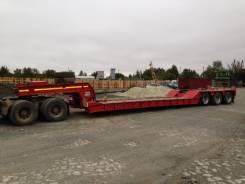 Перевозка негабарита на трале 60 тонн