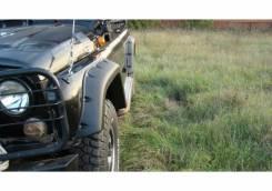 Бушквакеры (расширители ) УАЗ 469
