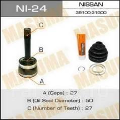 Шрус подвески. Nissan: Terrano, Vanette Largo, Mistral, King Cab, Homy, Caravan, Datsun Truck, Atlas Двигатели: Z24I, TD27T, CA18T, LD20T, LD20, CA20S...