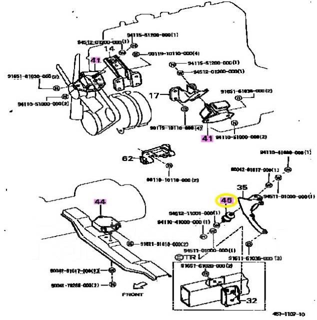 Подушка коробки передач. Daihatsu Rugger, F76G Daihatsu Rocky Toyota Corolla. Под заказ