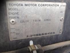 Карданный вал. Toyota Hilux Surf, KZN185, KZN185W Toyota Land Cruiser Prado, KZJ90 Двигатель 1KZTE
