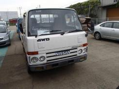 Nissan Atlas. NAMF22, TD27