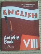 Рабочие тетради по английскому языку. Класс: 8 класс