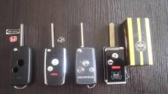Ключ зажигания. Honda