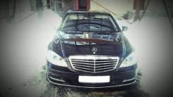 Mercedes-Benz E-Class. W221