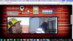 Сайт визитка для строй-компании, Электрика, сантехника, слесаря