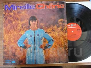 JAZZ! Мирель Матье / Mireille Mathieu - Mireille Cherie - 1970 NL LP