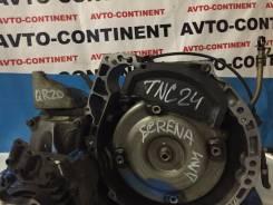 Автоматическая коробка переключения передач. Nissan Serena, TNC24 Двигатель QR20DE