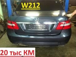 Mercedes-Benz E-Class. W212