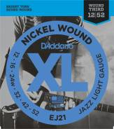 D'Addario EJ21 XL Nickel Wound Light 12-52 струны для электрогитары