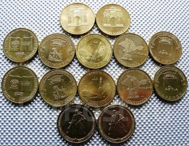 Список гвс сколько стоит один бумажный рубль 1991 года