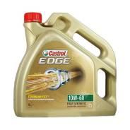 Castrol Edge. Вязкость 10W60, синтетическое