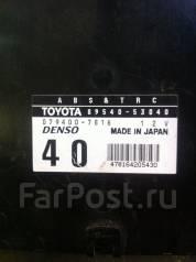 Блок abs. Toyota Altezza
